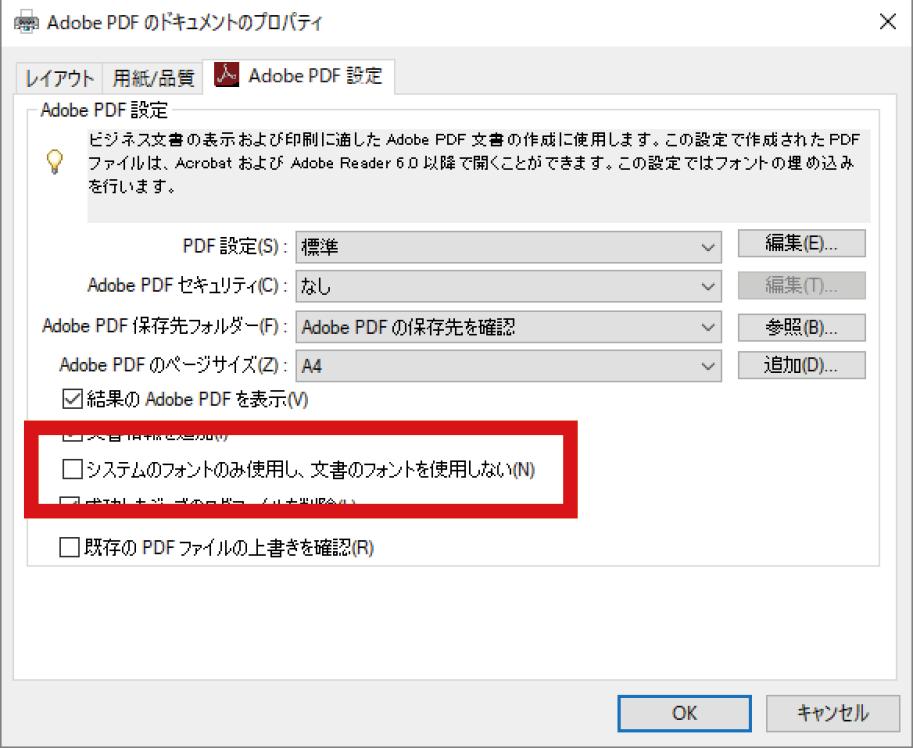 adobe pdf 印刷 複数